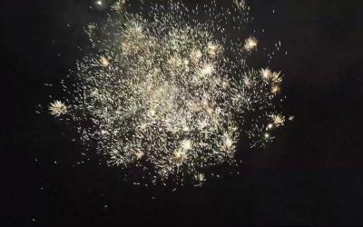 Fuochi d'Artificio – 25 luglio 2020